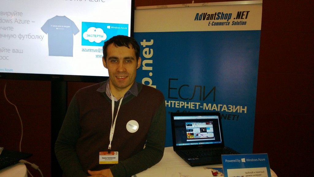 AdVantShop.NET на html5camp